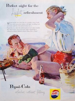 pepsi cola jennifer juan 2